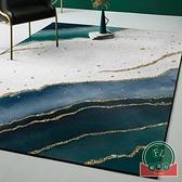 地毯客廳臥室簡約茶幾毯家用可擦洗大地墊【福喜行】