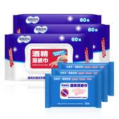 【奈森克林】酒精濕紙巾掀蓋60抽x3包(送20抽x3包)