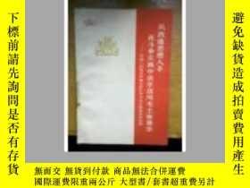二手書博民逛書店罕見從改造思想入手在鬥爭實踐中活學活用毛主席著作16798 中國