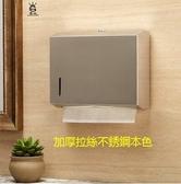 廁所衛生抽紙盒手紙盒不銹鋼衛生間紙巾盒免打孔壁掛式擦手紙盒