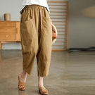 簡約時尚大口袋鬆緊腰寬褲哈倫褲休閒褲【75-17-85840-21】ibella 艾貝拉