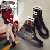 秋季繫帶馬丁靴女韓版百搭瘦瘦短靴平底襪靴英倫機車靴子 歌莉婭