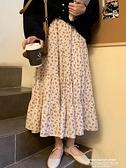 蛋糕裙 中長裙子女裝春季2021年韓版新款高腰a字裙顯瘦碎花半身裙蛋糕裙 萊俐亞