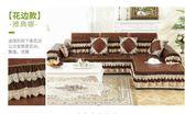 沙發墊夏季涼席歐式現代簡約坐墊子夏天防滑客廳麻將竹蓆涼墊訂做