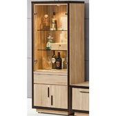 展示櫃 客廳櫃 高低櫃 BT-113-1 艾利多展示櫃【大眾家居舘】