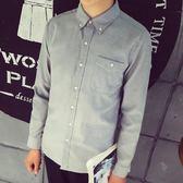 春秋韓版男長袖白襯衣青少年純色打底襯衫休閒外套免燙寸衫商務潮    蜜拉貝爾
