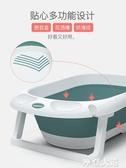 世紀寶貝嬰兒折疊浴盆寶寶洗澡盆兒童可坐躺通用多功能新生兒用品QM『摩登大道』