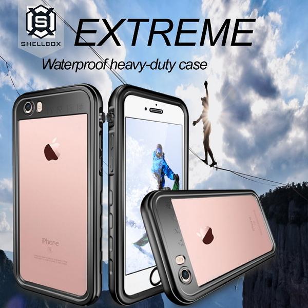 SHELLBOX EXTREME iPHONE SE 2020 / 7 / 8 4.7吋 iP68 防水保護殼 1.2米認證 防摔保護殼