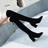 過膝長靴女高跟性感瘦腿彈力靴尖頭粗跟長筒高筒靴子 黛尼時尚精品