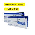 【兩支特惠價/原廠碳粉】brother ...