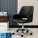 [客尊屋-椅天]Marcus馬庫斯中背扶手電腦椅-兩色可選-黑色
