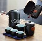 現貨速出 快客杯 墨言黑陶旅行功夫茶具套裝一壺四杯可攜式隨身包快客杯泡茶壺igo