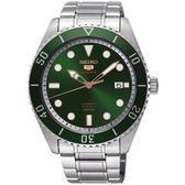 SEIKO 精工5號經典復刻機械錶/4R35-02D0G/SRPB93J1(綠/44mm)