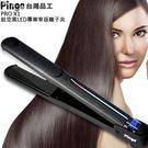 Pingo 品工 ProX1鈦空黑LED...