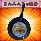 理想品味日式不沾平煎鍋32公分~SGS檢驗合格-台灣製-電磁爐可用【八八八】e網購
