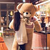 玩偶 毛絨玩具熊公仔布娃娃可愛睡覺抱送女友大抱熊女孩 晶彩生活
