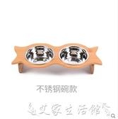 貓碗架貓盆雙碗斜口護頸不銹鋼防木制寵物餐桌碗架糧食陶瓷打 交換禮物