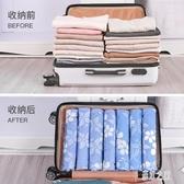 年貨真空壓縮袋 棉被衣物衣服真空袋整理袋密封袋套裝 壓縮收納袋LXY5992【彩虹之家】