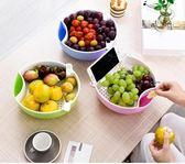 雙層水果盤瀝水籃家用懶人糖果盤盒創意廚房客廳嗑吃瓜子神器塑料『新佰數位屋』