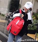 書包 雙肩背包書包女男大高中學生韓版新款校園原宿港院風  交換禮物