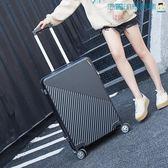 箱子行李箱皮箱拉桿旅行箱萬向輪20寸【洛麗的雜貨鋪】
