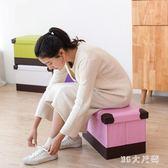 皮革收納凳儲物凳子家用可折疊可坐成人沙發凳換鞋凳收納箱子大號 QG26310『M&G大尺碼』
