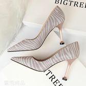 高跟鞋 韓版時尚甜美高跟鞋細跟高跟金粉閃亮斑馬紋條紋淺口尖頭顯瘦單鞋 99狂歡節 雲雨尚品