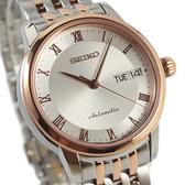 【萬年鐘錶】SEIKO PRESAGE 精工4R36 機械女錶 日期/星期顯示 玫瑰金x白 34mm4R36-04F0KS(SRP882J1)