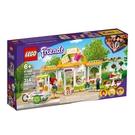 樂高積木 LEGO《 LT41444 》Friends 姊妹淘系列 - 心湖城有機咖啡廳 / JOYBUS玩具百貨