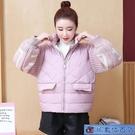 短款羽絨棉服女2021秋冬韓版新款小個子拼接針織袖加厚棒球服外套 3C數位百貨