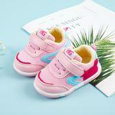 618好康鉅惠學步鞋寶寶透氣網布機能鞋-2色
