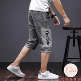 夏季七分牛仔褲男大碼松緊腰寬松束腳7分短褲【大碼百分百】