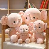 毛絨玩具 老虎大象毛絨玩具可愛玩偶公仔床上抱枕睡覺中號布娃娃兒童節禮物【快速出貨】
