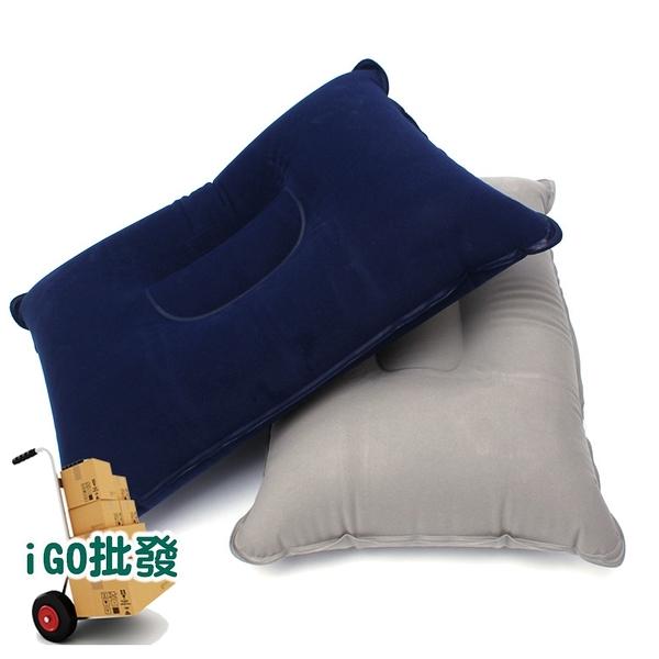 〈限今日-超取288免運〉充氣枕 抱枕 靠枕 午休枕 腰枕 靠墊 頭頸枕 吹氣枕 睡【H045】