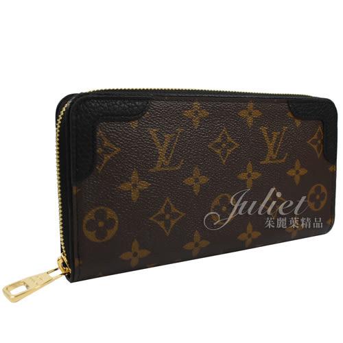 Louis Vuitton LV M61855 M61188 Zippy Retiro 經典花紋拉鍊長夾.黑邊 全新 預購【茱麗葉精品】