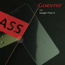Goevno Google Pixel ...