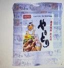 [COSCO代購] W233433 Hotei 炭火燒烤雞肉罐頭 75公克 X 16罐