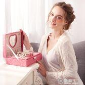 首飾盒公主歐式韓國帶鎖手飾品簡約耳釘耳環項鍊首飾收納盒大容量   電購3C