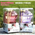 金德恩 台灣製造 皇冠彩瓶汽車香薰精油