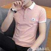 男士短袖t恤夏季襯衫領打底衫潮流polo衫男裝韓版半袖上衣服水晶鞋坊