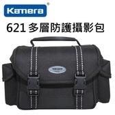 《映像數位》Kamera 621 多層防護攝影包 (防潑水 / 防震 / 防撞)