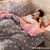 珊瑚絨床上四件套ab面加厚床笠款雙面絨加絨床單式水晶絨冬天套件 igo漾美眉韓衣