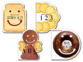 寶寶快樂造型書(4本彩色厚紙書)  1149  幼福 (購潮8)