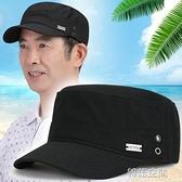 帽子男士遮陽平頂帽春秋季爸爸休閒鴨舌帽夏天太陽帽男薄款爺爺帽