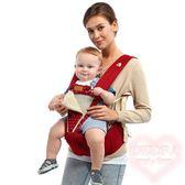 嬰兒前抱式寶寶腰凳背帶LVV398【棉花糖伊人】