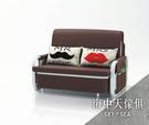 {{ 海中天休閒傢俱廣場 }} G-39 摩登時尚 沙發床系列 93-3 思柳沙發床