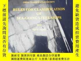 二手書博民逛書店RUL罕見ES FOR CLASSIFICATION OF SEA-GOING STEEL SHIPS(2018)