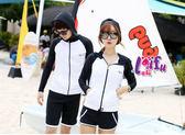 來福妹外套,V287泳衣貓熊情侶長袖外套可內搭泳衣正品,單女外套售價599元
