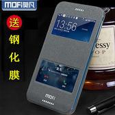 莫凡 HTC 820手機殼 desire 820S/T/U手機皮套 D820U手機保護套殼 時尚潮流