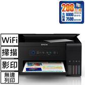 EPSON L4150 Wi-Fi三合一 連續供墨複合機【加購墨水登錄送300】